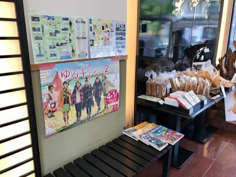 店内の雑誌マンガ