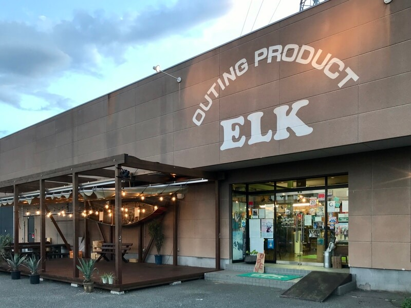エルク甲府店