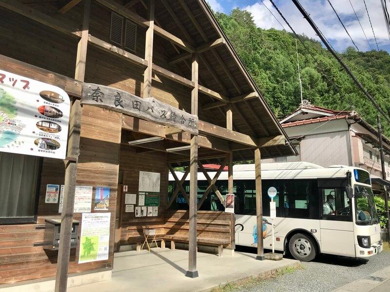 奈良田温泉バス停