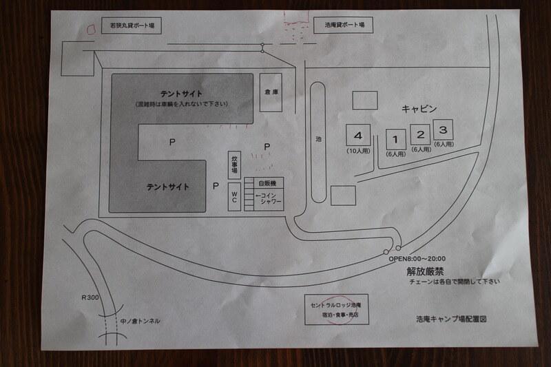 キャンプ場配置図