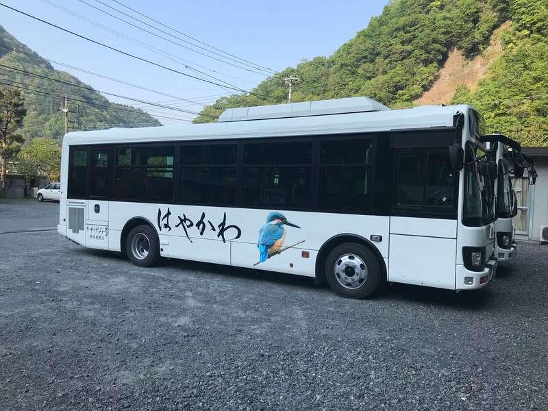 早川町バスかわせみ