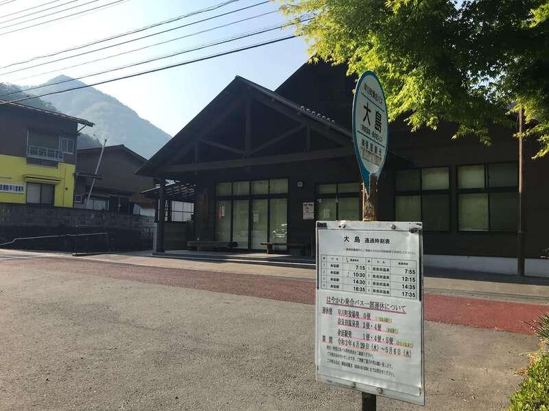 バス停大島